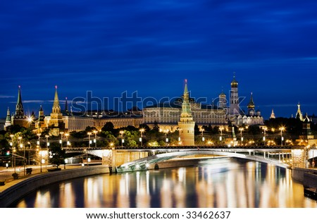 View of Moscow-river with blue night sky - stock photo