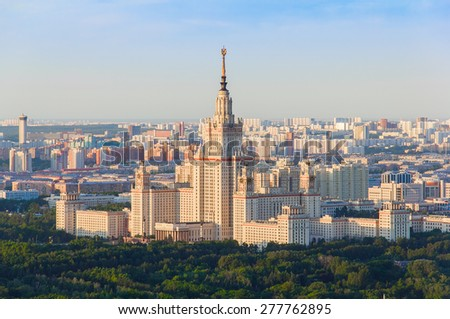 View of Moscow State University in the middle of the summer - stock photo