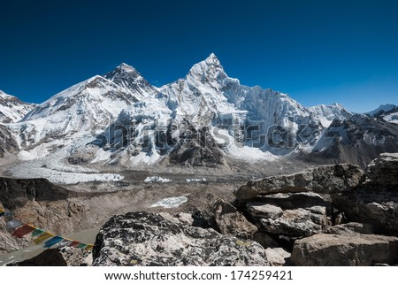 View of Mt. Everest and Khumbu Glacier from the Kala Patthar summit, Nepal - stock photo
