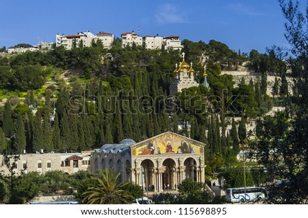 View of Mt. Olives with the Church of All Nations and Church of Mary Magdalene, view from the walls of Jerusalem - stock photo