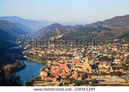 View of Mtskheta City and Svetitskhoveli Cathedral in Georgia - stock photo