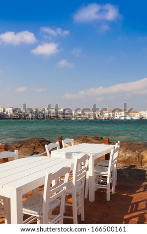 View of Mykonos from cafe at old port. Greece - stock photo