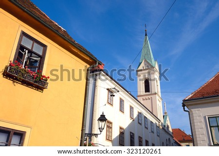 view of  old buildings in the upper town of Zagreb, Croatia. - stock photo