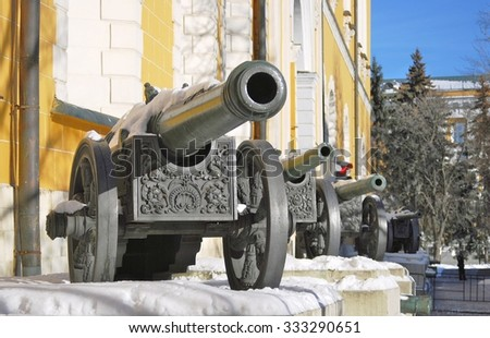 View of old cannons shown in the Moscow Kremlin. Kremlin is a popular touristic landmark, UNESCO World Heritage Site.  - stock photo