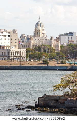 View of Old Havana across the bay - stock photo