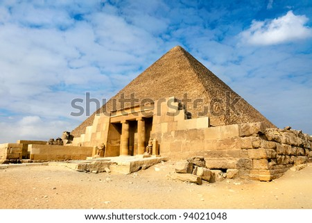 View of one of the Great Pyramids in Giza, Egypt
