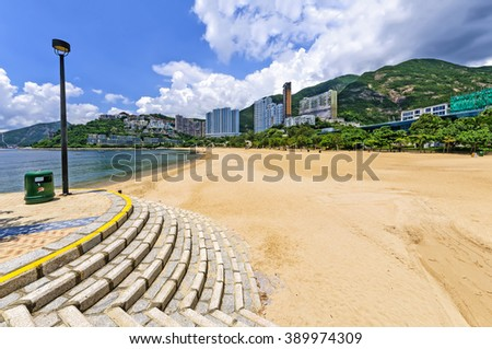 View of Repulse Bay beach in south Hong Kong island, China. The Repulse Bay area is one of the most expensive housing areas in Hong Kong. - stock photo