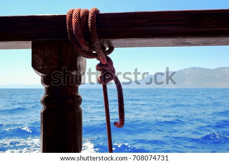 View of rope on shipboard, closeup