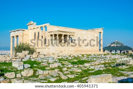 View of ruin of thew older temple of athens situated isnide of the akropolis site in the greek capital athens - stock photo