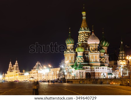 view of Saint Basil's Cathedral on Red square from Vasilevsky Descent in Moscow in night - stock photo