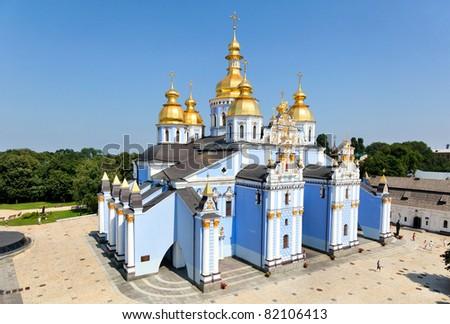 view of Saint Michael Golden Monastery in Kiev, Ukraine - stock photo