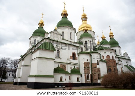 View of Saint Sophia Cathedral in Kiev, Ukraine - stock photo