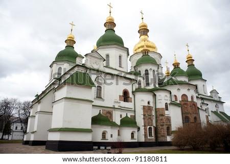View of Saint Sophia Cathedral in Kiev, Ukraine - stock photo