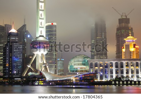 View of Shanghai Pudong Skyline at night - stock photo