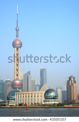 View of Shanghai with the Oriental Pearl Tower - stock photo