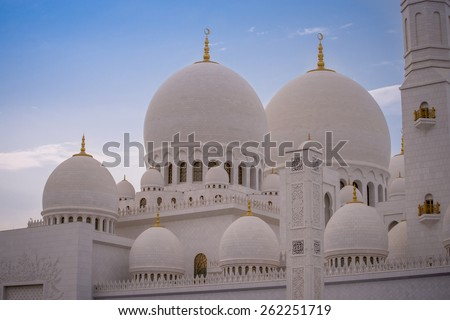 View of Sheik Zayed mosque at Abu Dhabi, UAE - stock photo
