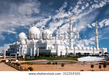 view of Sheikh Zayed mosque in Abu Dhabi - stock photo