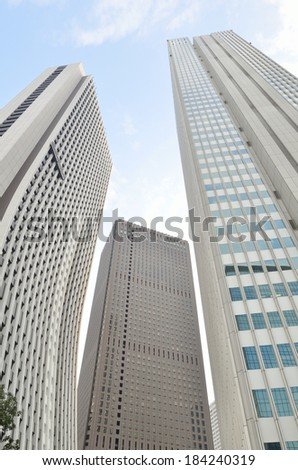 View of Skyscrapers in Japan - stock photo