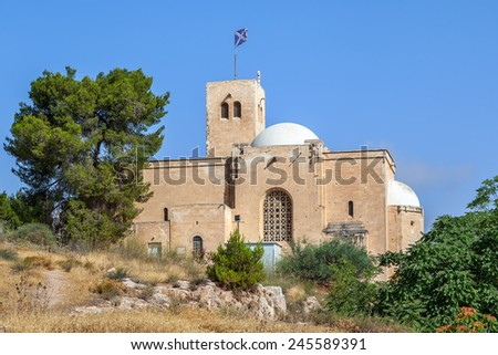 View of St Andrew's Church in Jerusalem, Israel. - stock photo