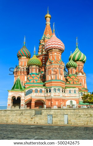 View of St. Basil's Cathedral in Red square Moscow,Russia