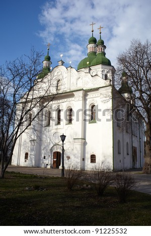 View of St. Cyril Cathedral, Kiev - stock photo