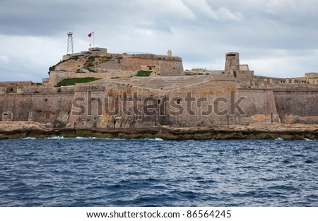 View of St. Gregory Bastion at Valletta. Malta