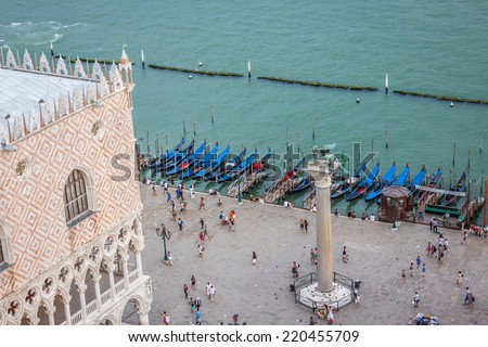 view of St Mark's Square in Venice, Italy - stock photo