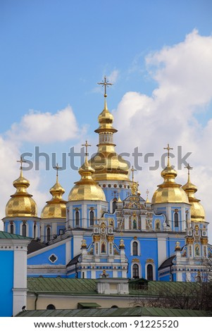View of St. Michael's cathedral in Kiev, Ukraine - stock photo