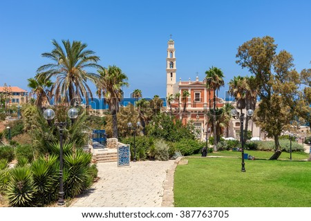 View of St. Peter's Church in Jaffa, Israel. - stock photo
