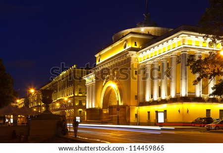 View of St. Petersburg. Admiralty Embankment in night