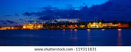 View of St. Petersburg. Vasilyevsky Island in night