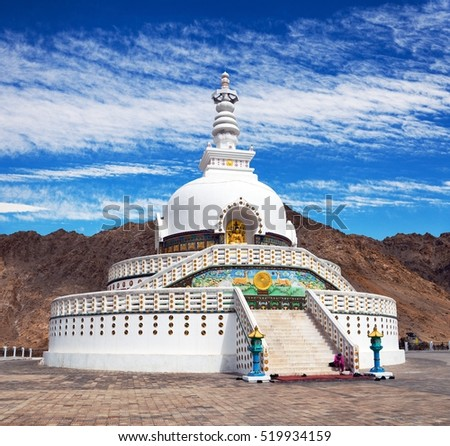 View of Tall Shanti stupa with beautiful sky, the big stupa in Leh and one fron the best buddhist stupas - Jammu and Kashmir - Ladakh - India