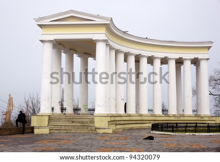 View of Temple next to Voronzov building, Odessa