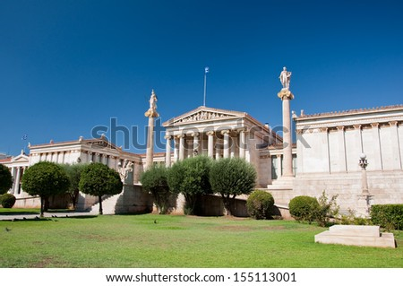 View of the Academy of Athens. - stock photo