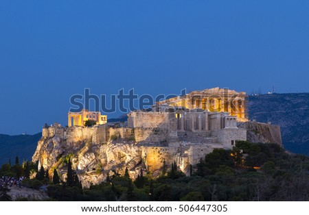 View of the Acropolis in Athens. It is visible the front part of Parthenon, the main temple on Acropolis, dedicated to goddess Athena (Minerva), the Propylaea and part of the Erechtheion.