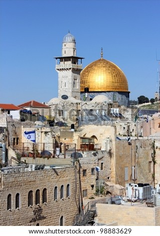 view of the Al Aqsa Mosque from the Jewish Quarter in Jerusalem