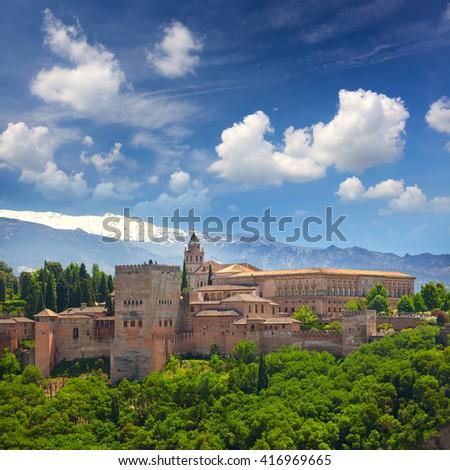 View of the Ancient arabic fortress Alhambra, Granada, Spain, European travel landmark - stock photo