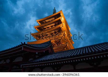 view of the Asakusa temple in Tokyo, Japan - stock photo