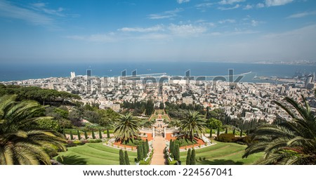View of the Bahi garden and Haifa from the Carmel mountain northen Israel - stock photo