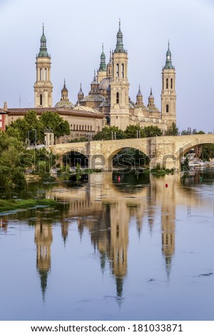 View of the Basilica Cathedral of Our Lady of the Pillar, Catedral Basilica de Nuestra Se���±ora del Pilar, Zaragoza Spain - stock photo