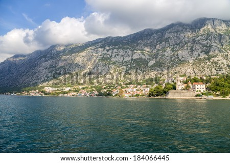 View of the Bay of Kotor. The Bay of Kotor, also known as Boka Kotorska, is one of the Mediterranean's most distinctive and striking landscapes. It located on the south side of the Adriatic Sea