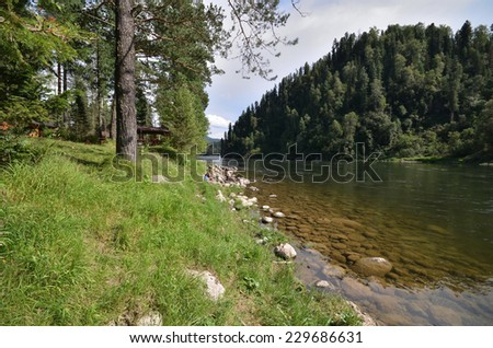 View of the Biya river. Russia, Altai Republic - stock photo
