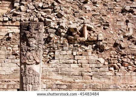 View of the carved Stela P with ruins in background at the ancient Mayan city of Copan. Honduras, Central America. - stock photo