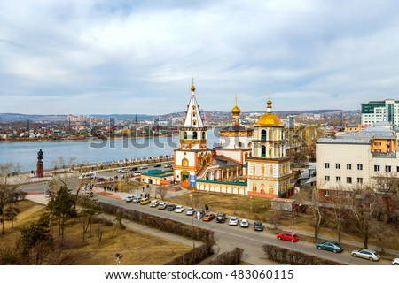 View of the Cathedral of the Epiphany, the city of Irkutsk, Russia.