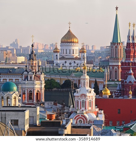 view of the center of Moscow, Russia - stock photo