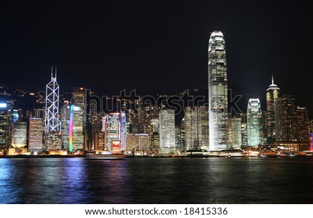 View of the central district, Hong Kong - stock photo