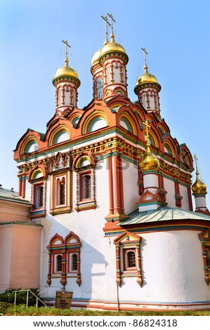 View of the Church of St. Nicholas in downtown of Moscow near Kremlin, Russia - stock photo