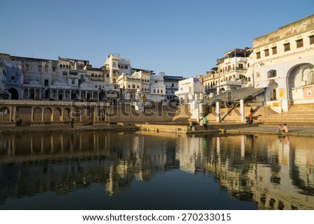 View of the City of Pushkar, Rajasthan, India in reflection  - stock photo