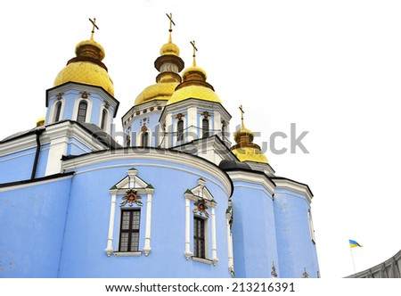 View of the classic golden roofs and blue walls at Saint Michael Cathedral in Kiev, Ukraine, colorful design of an orthodox religious building such as church, temple and monastery - stock photo