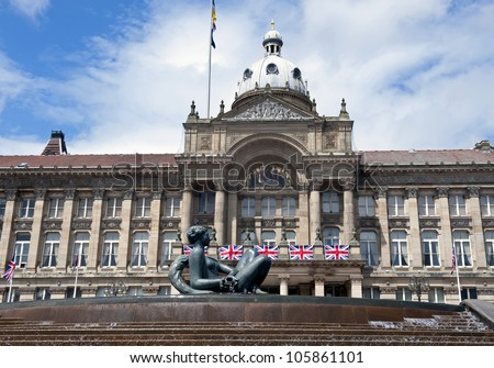 View of the Council House and fountain at Victoria Square in Birmingham (West Midlands, England). - stock photo